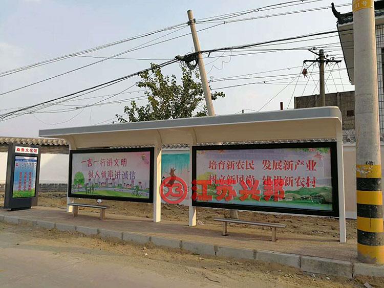 徐州棠张镇公交站台现场案例