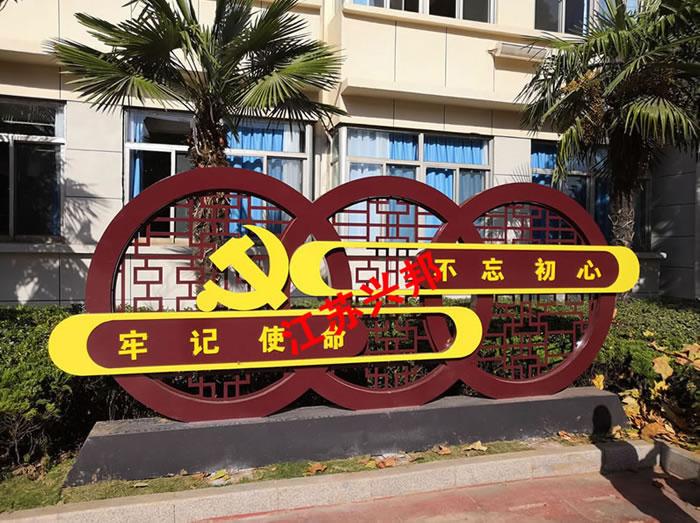 徐州市铜山中学案例