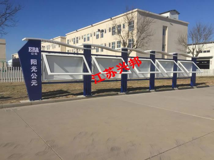 天津产业园案例