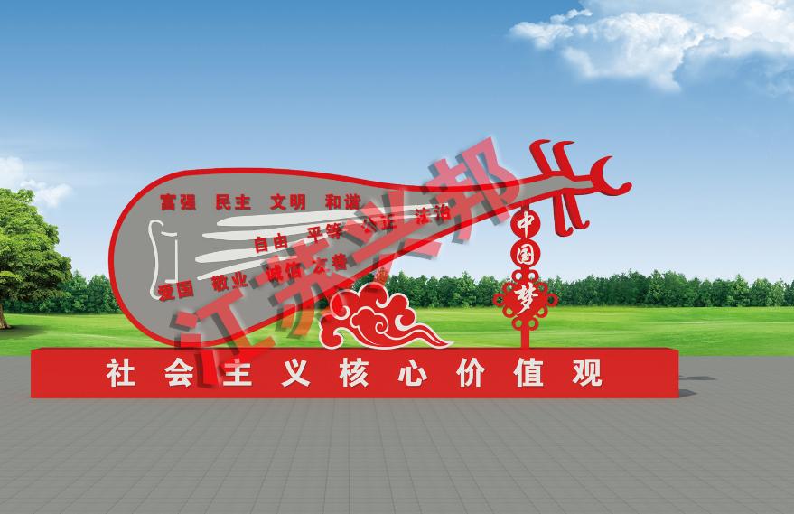 中国梦主题beplay体育下载