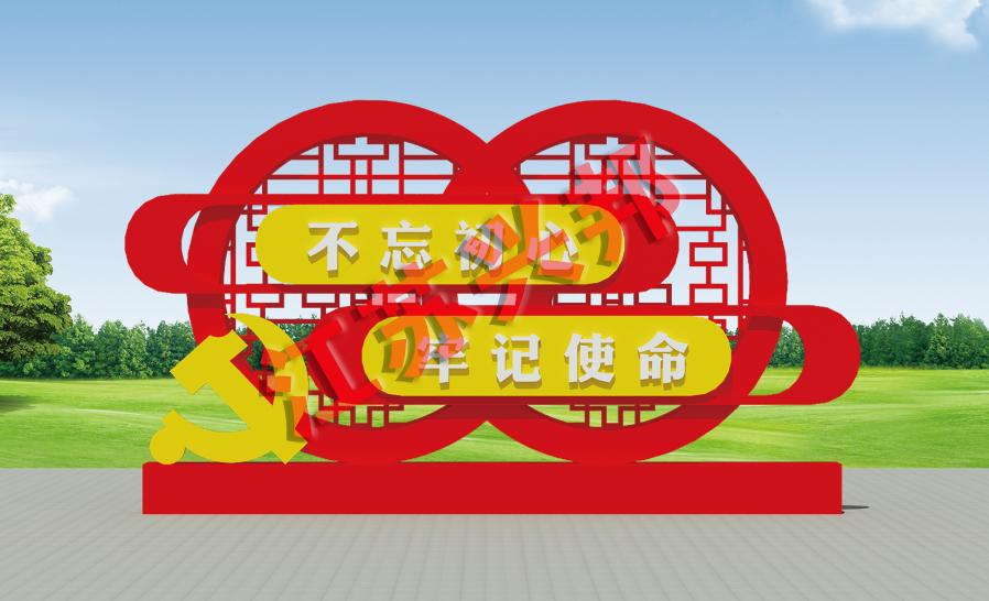 兴邦·价值观(四)·中国梦—039
