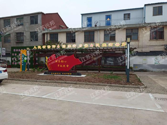 江苏兴邦——陕西西安案例