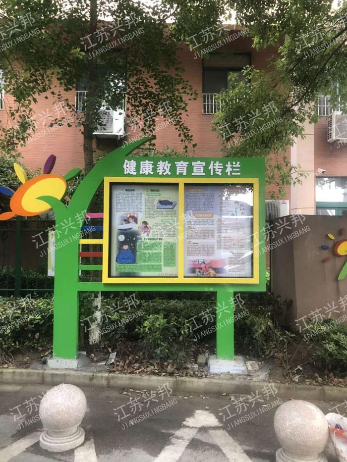 江苏兴邦——泰州幼儿园案例